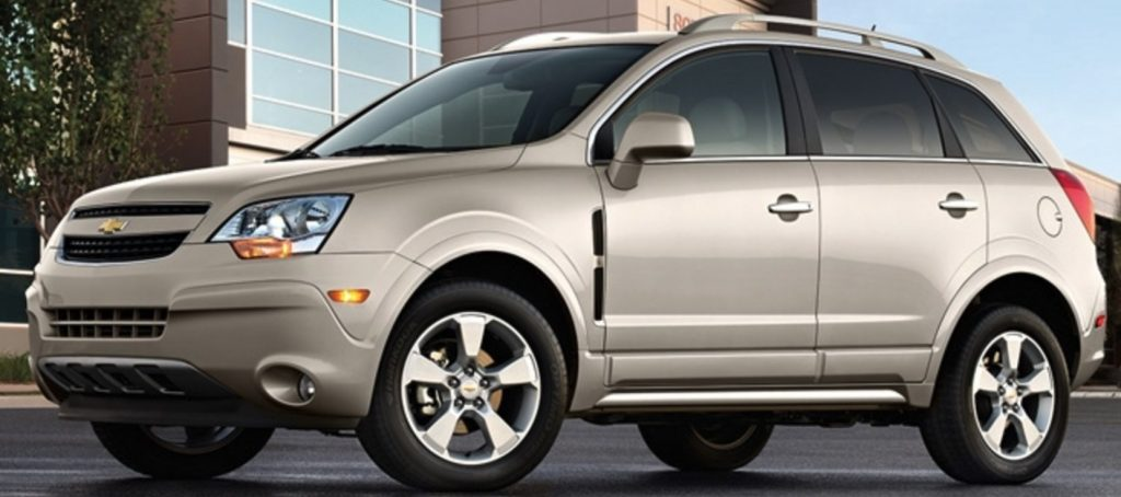 2014 Chevy Captiva Headlight Bulb Numbers