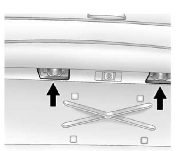 Chevy Captiva Replacement Bulb Procedure