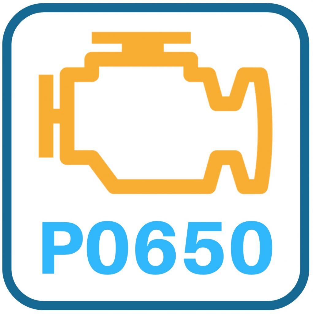 Mitsubishi 380 P0650 Symptoms